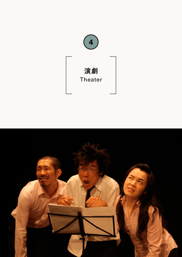 ロラン・コロン作・演出 『Kinosakinomatopeeキノサキノマトペ』