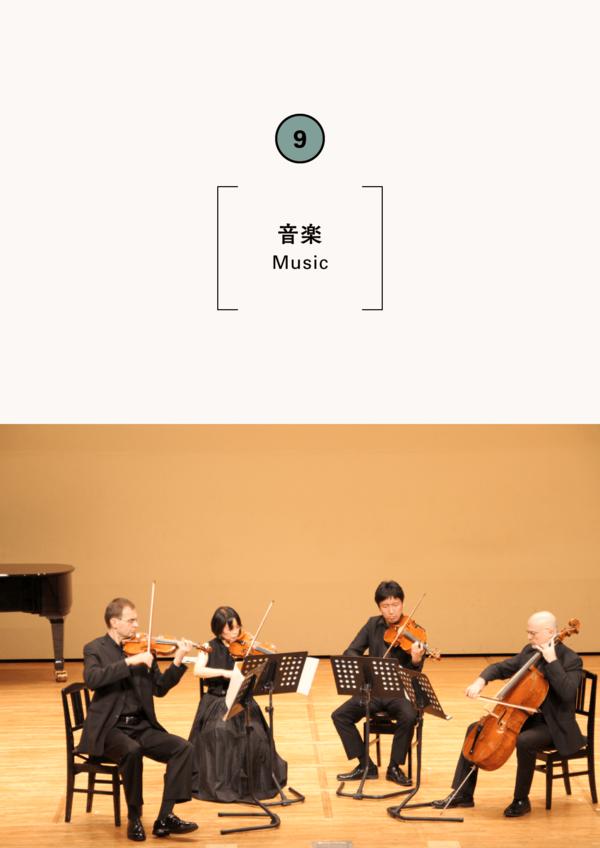 おんぷの祭典  プレミアムコンサート
