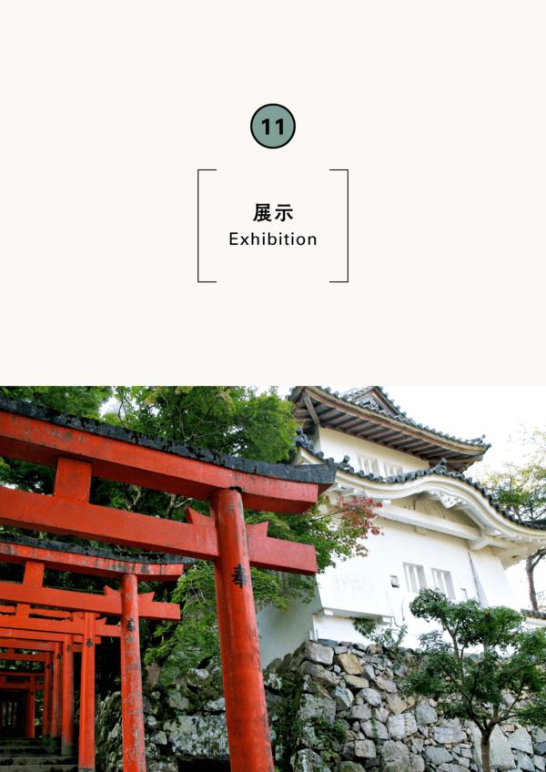 第38回企画展「知られざる!!豊岡の二大城―出石城と豊岡陣屋」