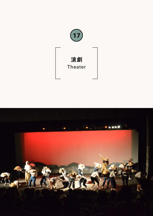 『祈り-1945』 平和を願う朗読劇・豊岡2016