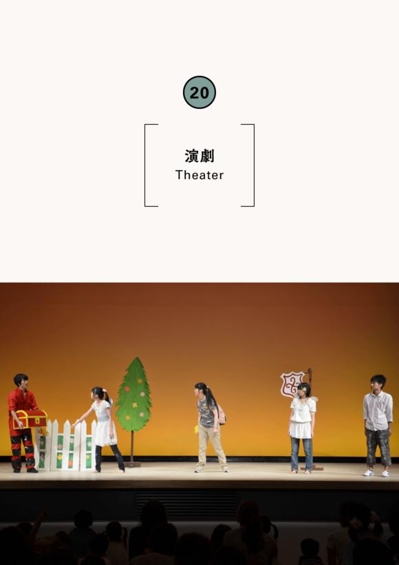 神戸大学児童文化研究会豊岡公演