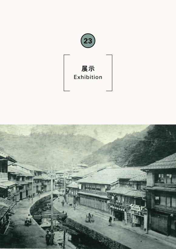 第10回特別展「いざ、城崎へ-交通史からたどる城崎温泉への旅-」