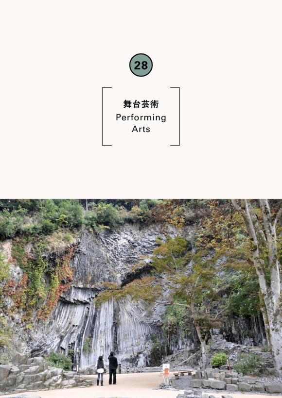 Silent Seeing Toyooka ~聴こえない音・観えない光景を巡る旅~