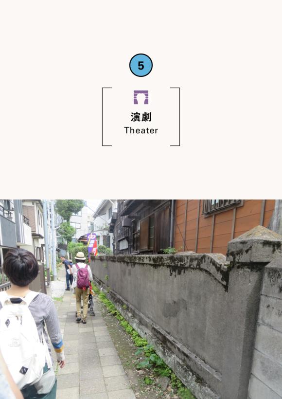セノグラフィー・フォーラム 『城崎のまちを再発見!演劇目線でまち歩き&作品づくり』