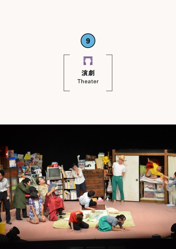 演劇プロジェクト・セカンド 内藤裕敬と関西の俳優たち×市民演劇