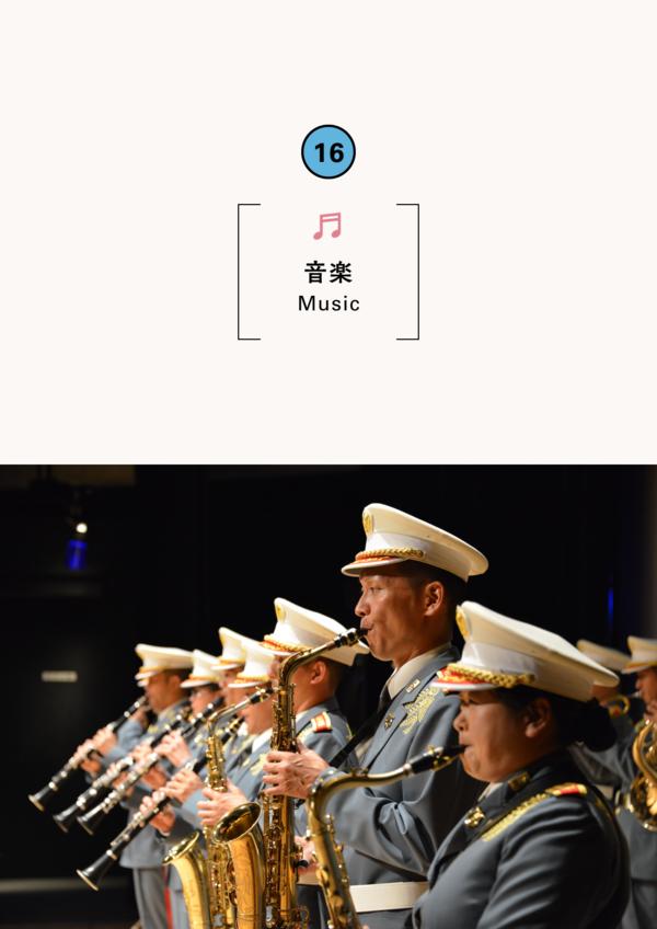 陸上自衛隊第3師団音楽フェスタ㏌豊岡