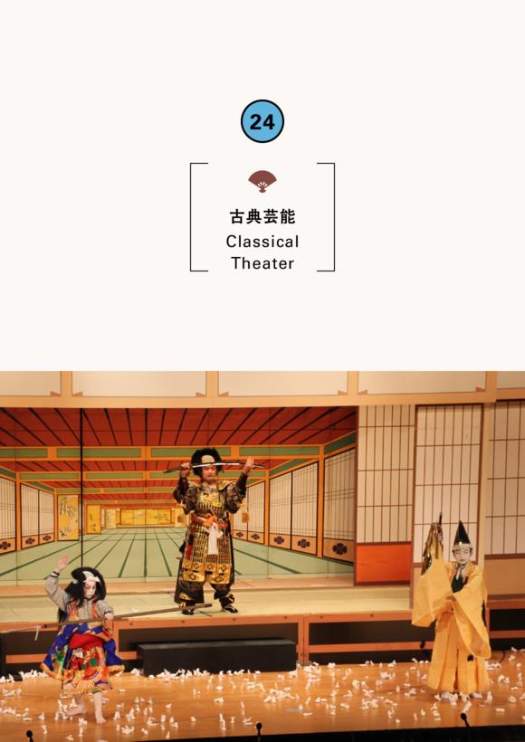 奈義町こども歌舞伎公演