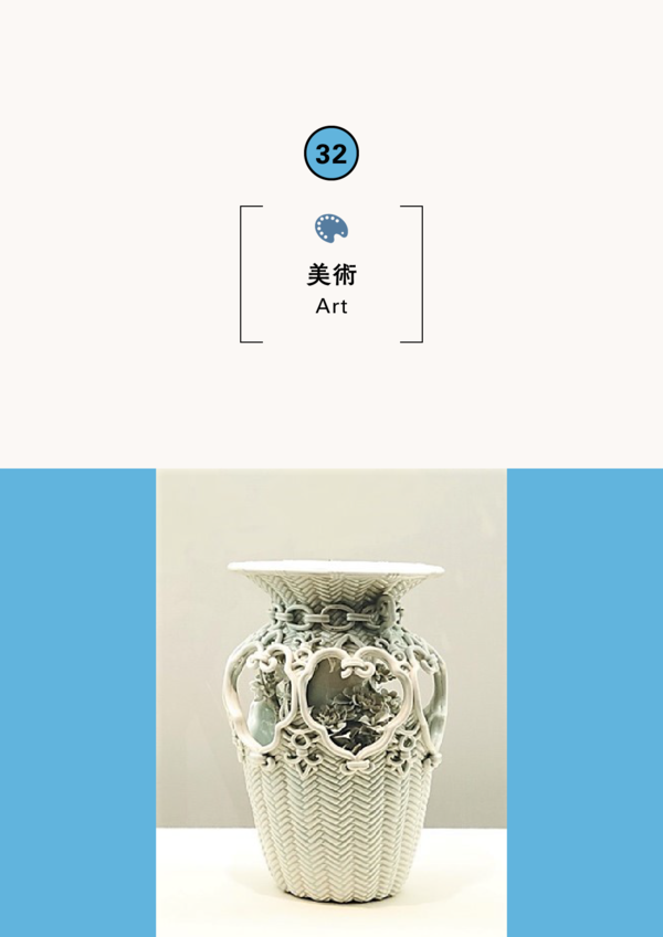 Exhibition of Izushi porcelain