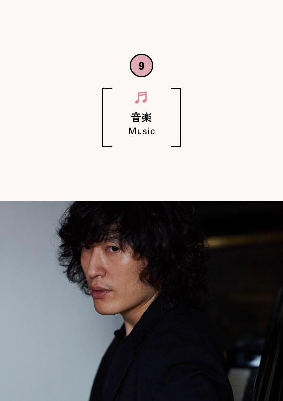 清塚信也ピアノリサイタル