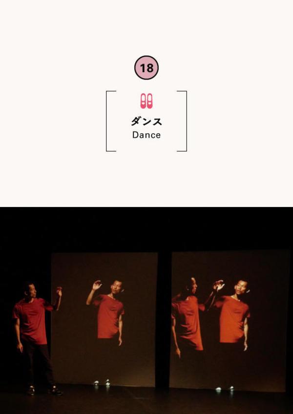 根本しゅん平『Living Room』試演会&トーク