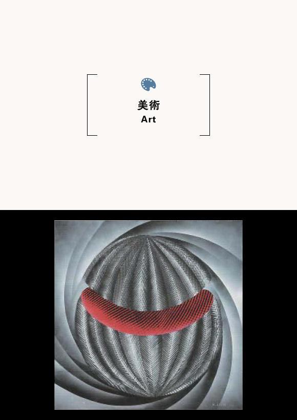 Art ExhibitionTAKEMURA World