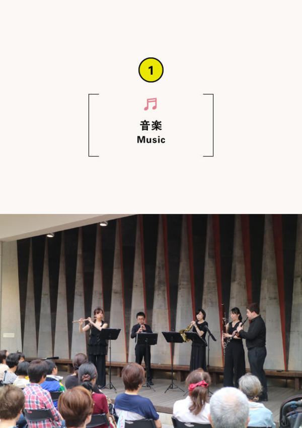 Music Note Festival-Machikado Concert(Concert in town)