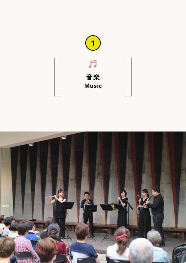 おんぷの祭典 街角コンサート