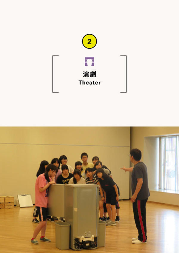 High school student drama exchange project with sister city Ueda city, Nagano prefecture