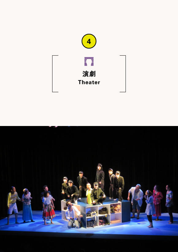 Toyooka Creative Community Plaza Theater Project