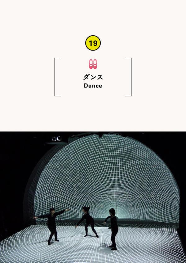 梅田宏明 / Somatic Field Project