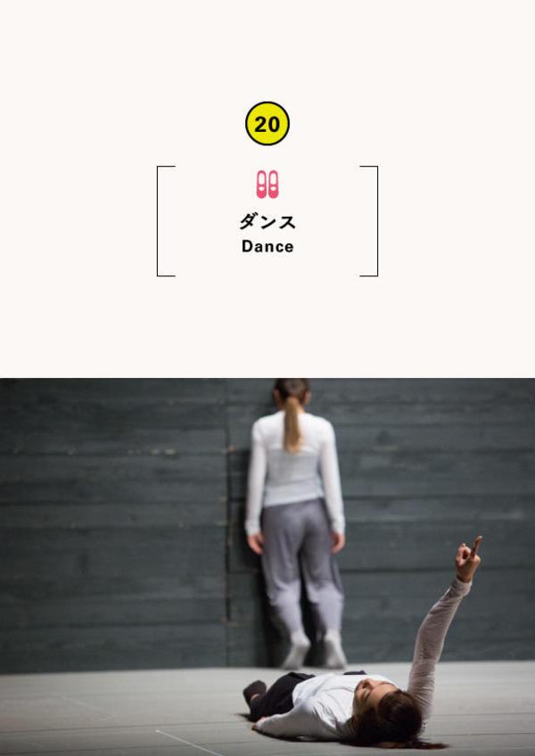 「青木尚哉グループワーク プロジェクト2018」