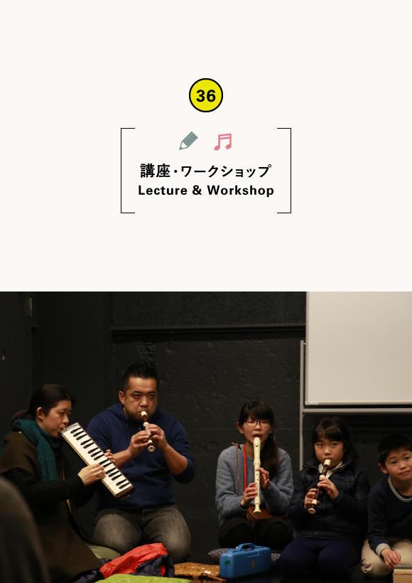 KIAC作曲・音楽サークル「もくもくアンサンブル」
