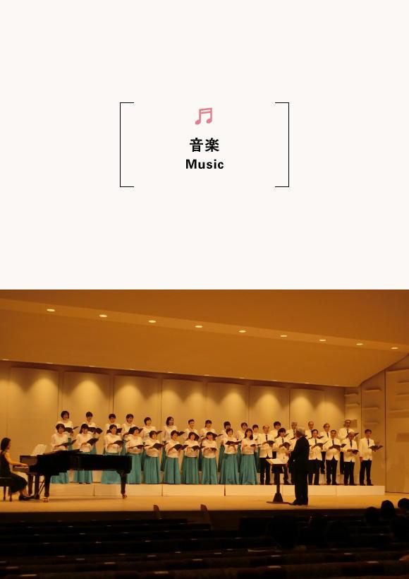 豊岡市民音楽祭