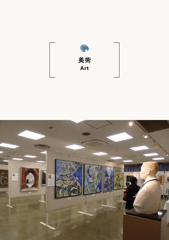 豊岡市美術協会展