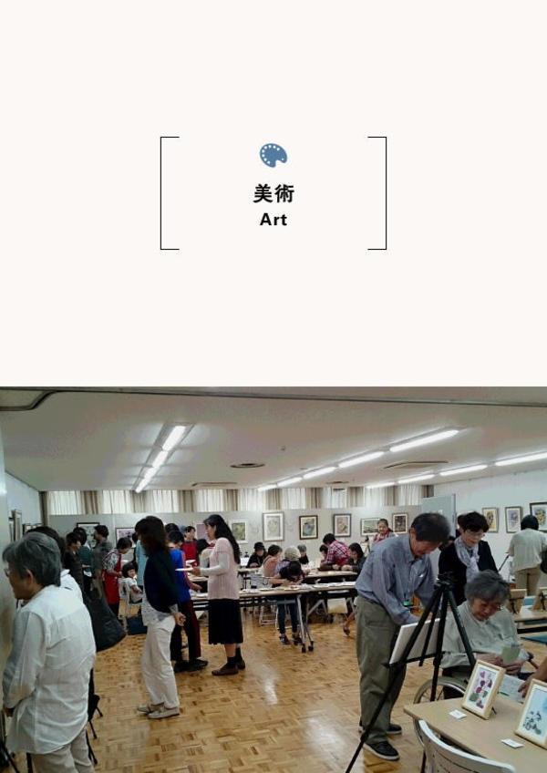 第19回押し花アートふうの会作品展