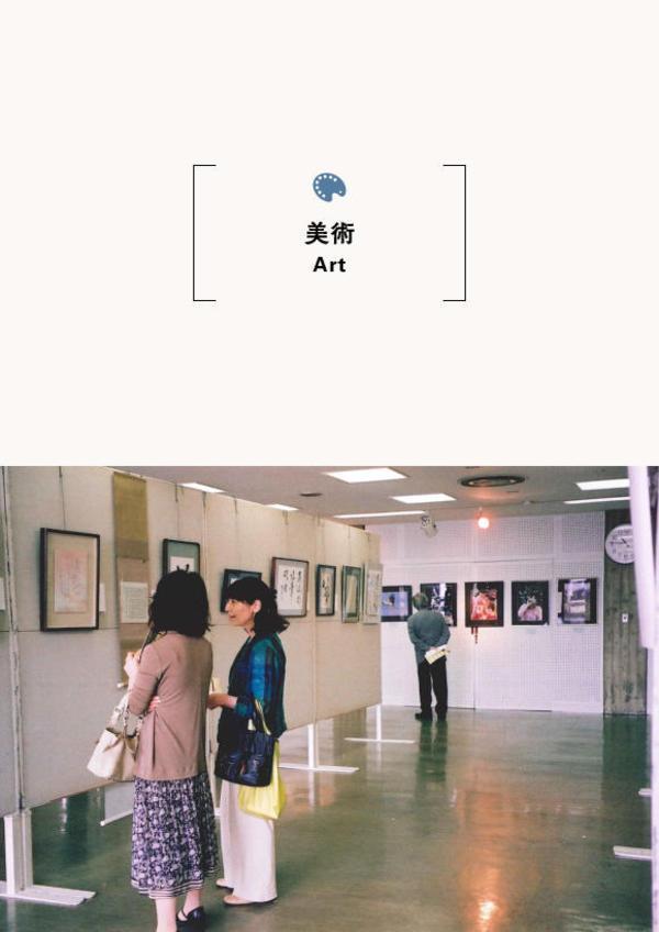 39回豊岡美術団体合同展