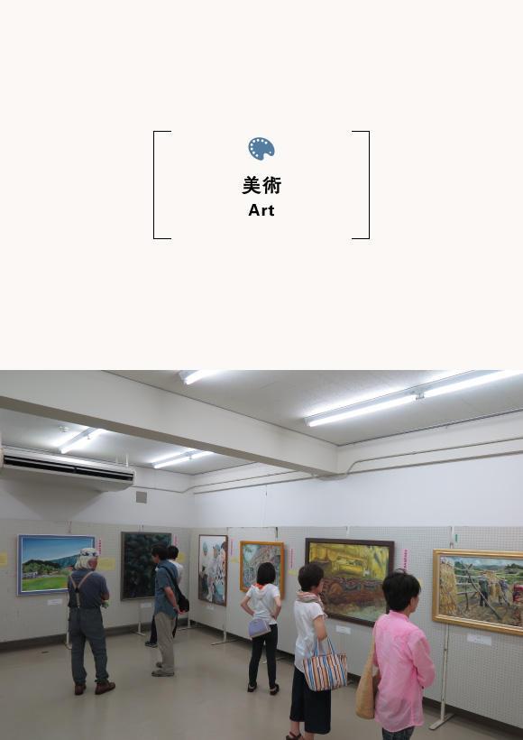 The 41st Tajima Art Exhibition