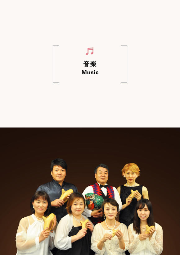 café time concert 07 「オカリナコンサート in 豊岡1925」