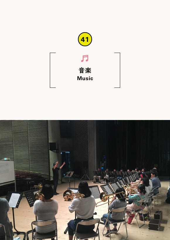 Music Lectures (The Second Half)
