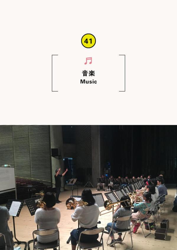 音楽レクチャー(後半)