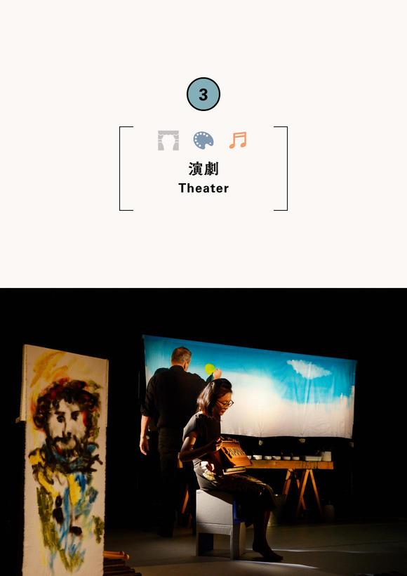 テアトロ・インプロヴィーゾ × セマフォー『ファンタスティック!いとをかし』豊岡公演