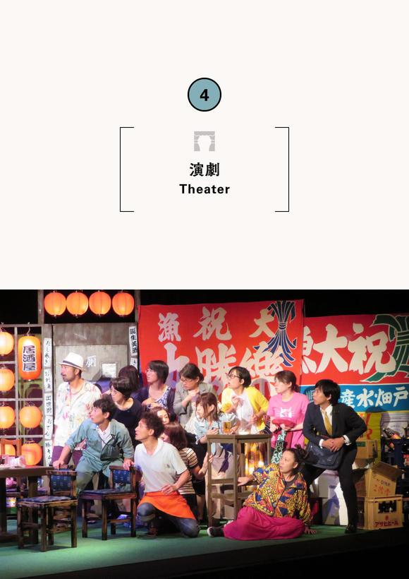 演劇プロジェクト 内藤裕敬と関西の俳優たち×市民演劇『満月』