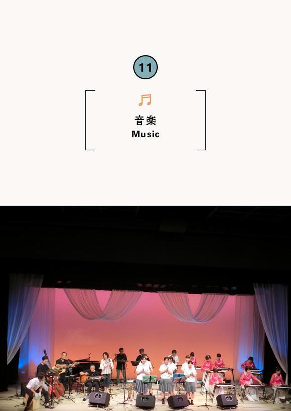ミュージック☆バッグ2019