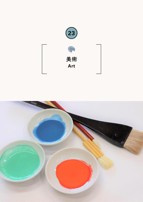 日本画教室作品展