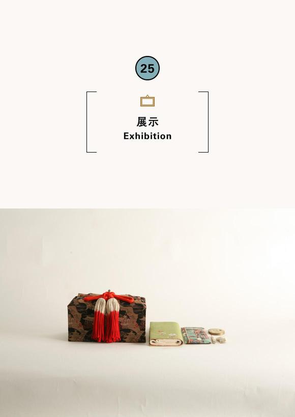 ミニ企画展「よそおう―化粧の歴史―」