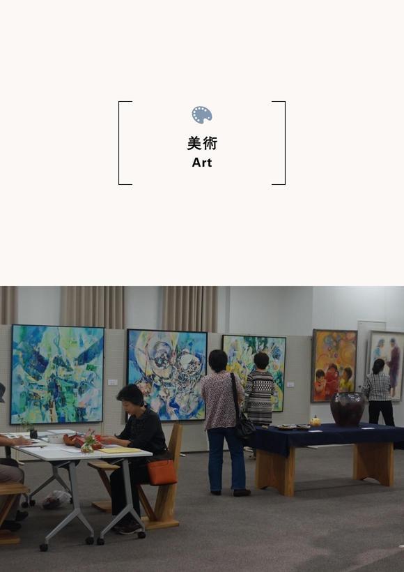 第44回豊岡市美術協会展