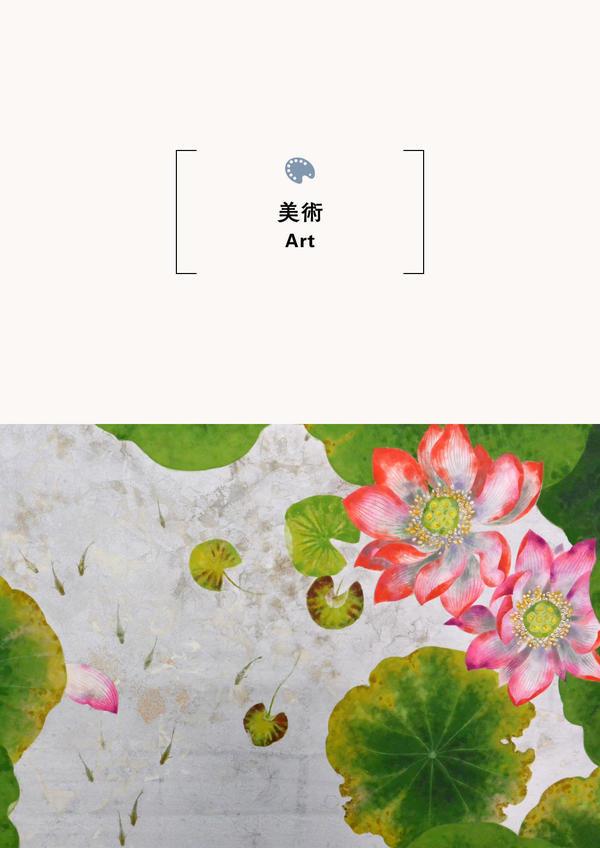松田朋子 日本画展