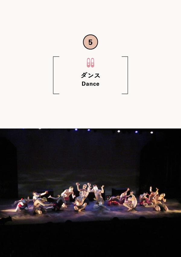 Dairakudakan and Ikko Tamura Butoh Dance Performance 【Public Performance for Citizens】