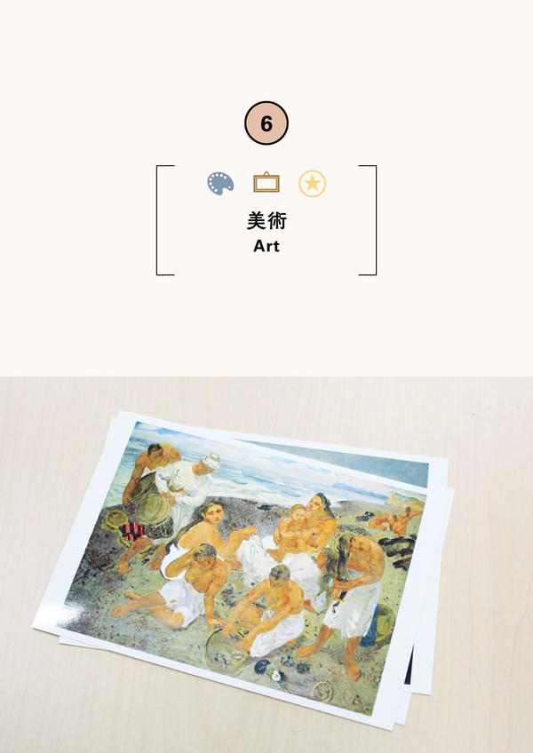 城崎国際アートセンター+豊岡市立美術館共同企画展