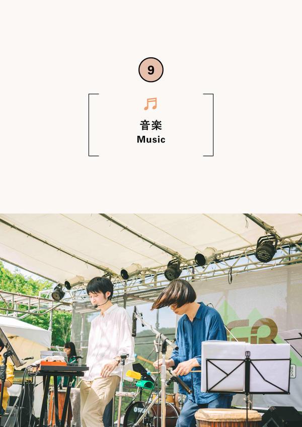 東京塩麴「発酵音楽プロジェクト」成果発表ライブ