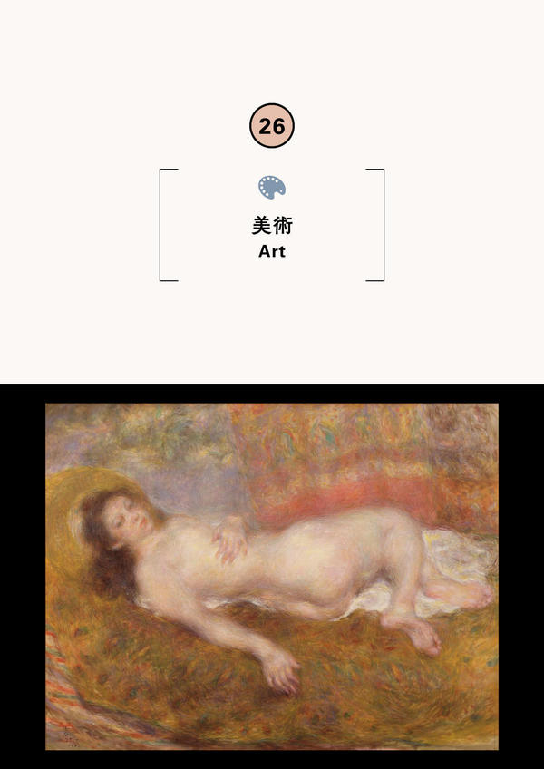 30th Memorial Exhibition: The Artists Who've Colored the Town of Toyooka