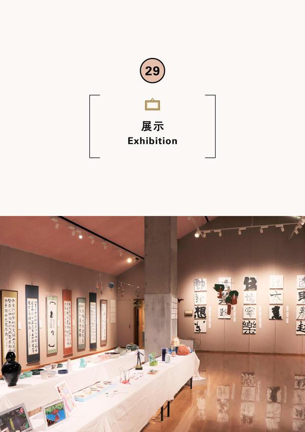 28th Izushi High School Graduation Works Exhibition