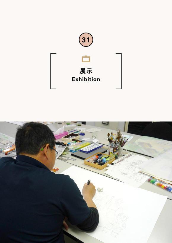 第38回ミニ企画展「-絵で見る豊岡の歴史-原画展」