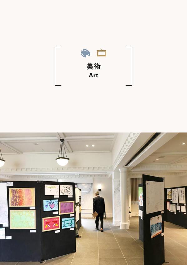 Gasse Art's 10th Exhibition