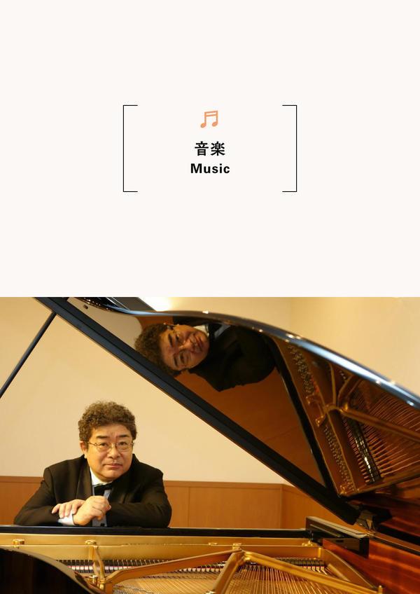 Masaaki Hirasawa Piano Recital