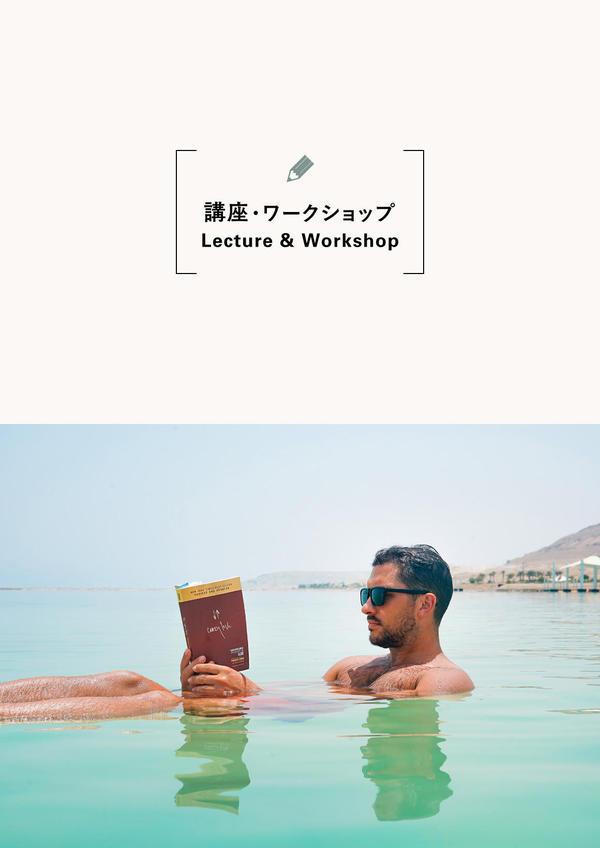 ゆるい読書会Vol.13~18