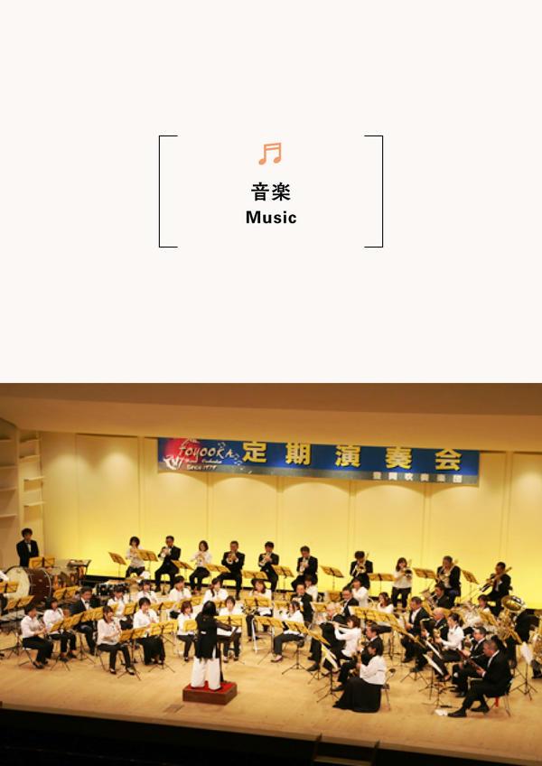 Toyooka Brass Band's 38th Regular Concert