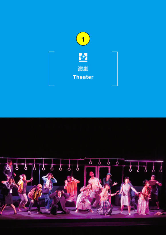 演劇プロジェクト2020 内藤裕敬と関西の俳優たち×市民演劇