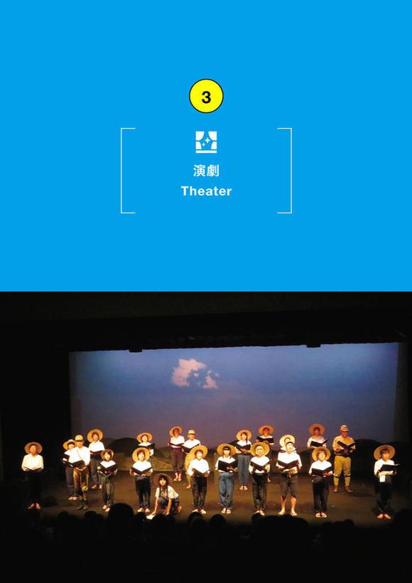 『祈り-1945』 平和を願う朗読劇・豊岡2020