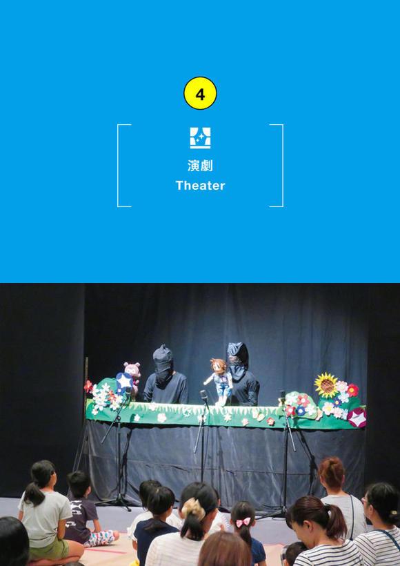 【中止】神戸大学児童文化研究会「おいで、おいで、観においで」